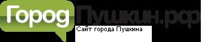 Информационный портал город пушкина